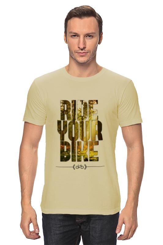 Футболка классическая Printio Ride your bike (лес) bicycle fork 26 27 5er mountain bike fok mtb air suspension bike fork bike parts black white