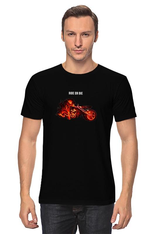 Футболка классическая Printio Ride or die футболка creature ride or die black