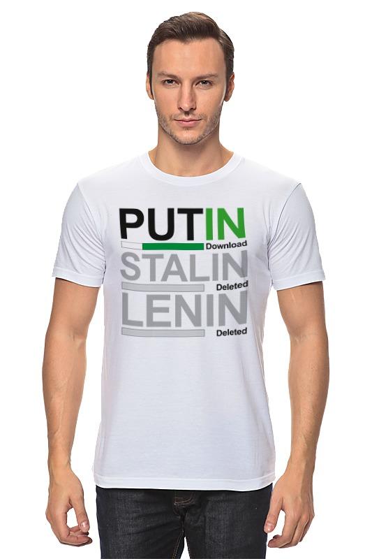 Футболка классическая Printio Путин сталин ленин