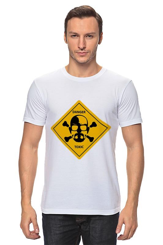 Футболка классическая Printio Danger футболка print bar danger toxic