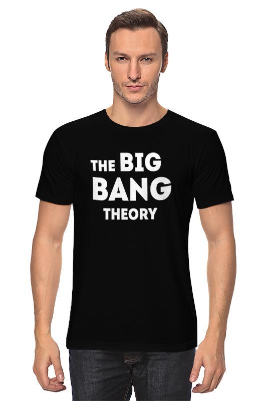 Футболка классическая Printio Теория большого взрыва айгнер м комбинаторная теория