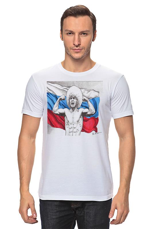 Футболка классическая Printio Хабиб нурмагомедов рубашка поло printio хабиб нурмагомедов