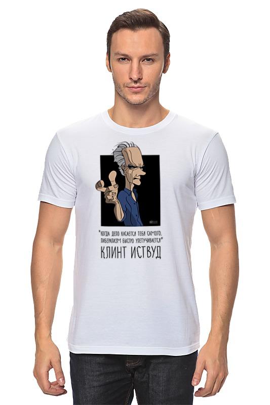 Футболка классическая Printio Клинт иствуд футболка классическая printio клинт иствуд