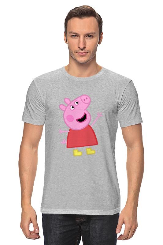Футболка классическая Printio Свинка пеппа свинка пеппа мы ищем таланты