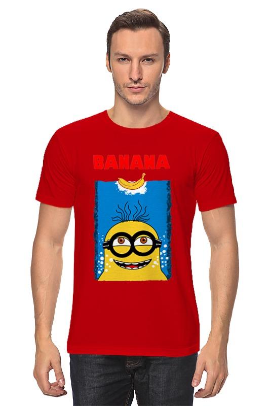 Футболка классическая Printio Banana jaws детская футболка классическая унисекс printio banana jaws