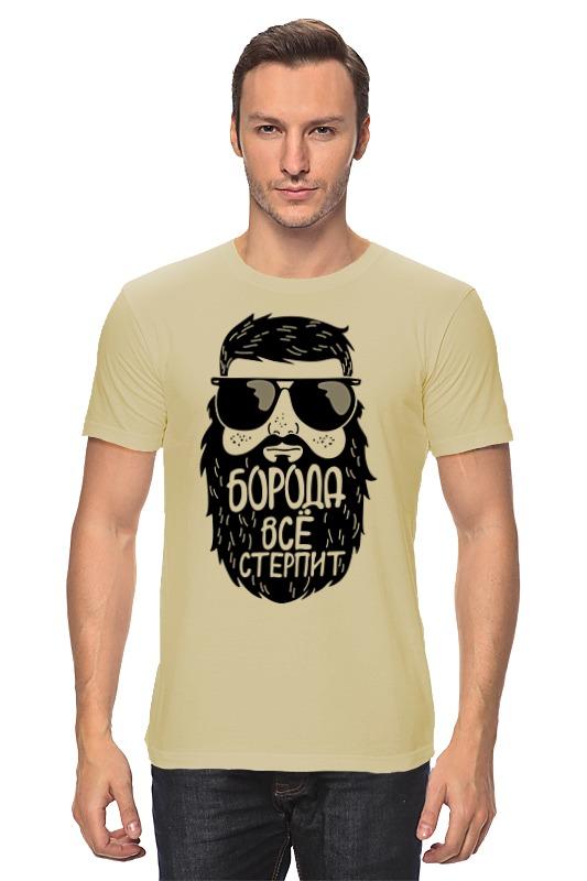 Футболка классическая Printio Мужская футболка с принтом от idiotstile ostin футболка с новогодним принтом