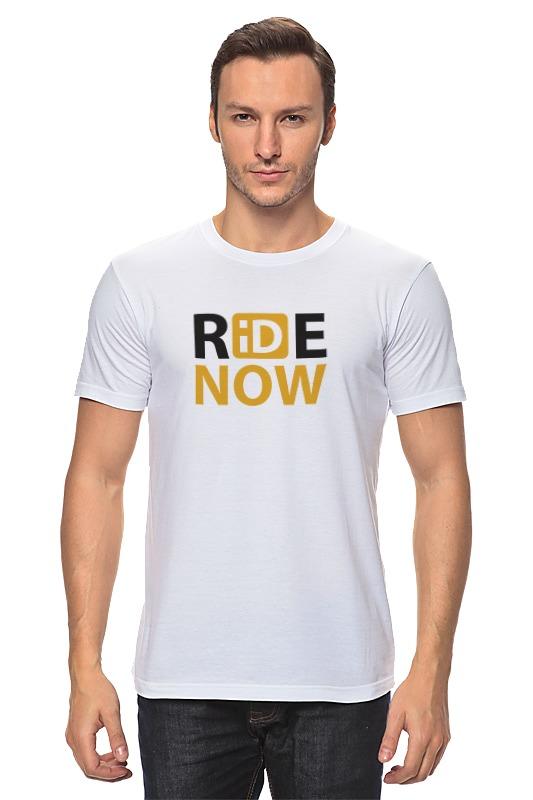 Футболка классическая Printio Ride-now мужская одежда для спорта