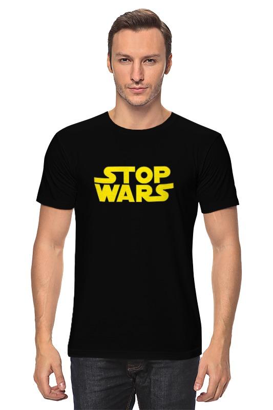 Футболка классическая Printio Stop wars футболка классическая printio stop wars украина