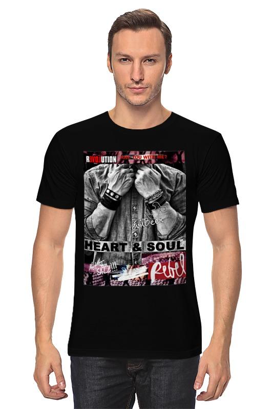 Футболка классическая Printio Hands / heart & soul футболка brave soul brave soul br019emabok2