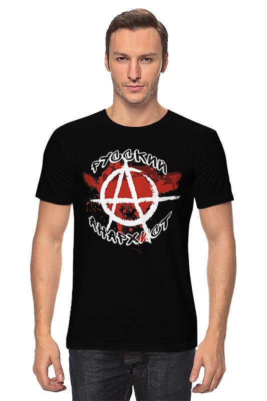 Футболка классическая Printio Анархия поло print bar анархия