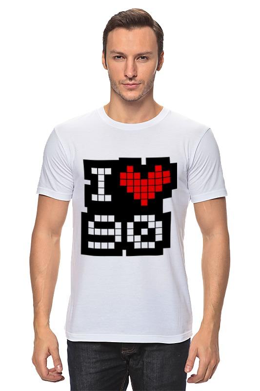 Футболка классическая Printio I love 90 футболка классическая printio love i m yours