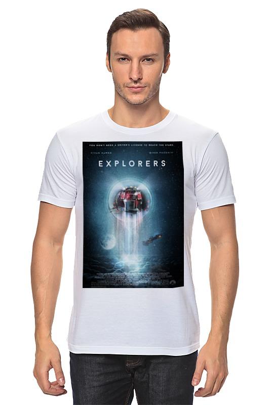 Футболка классическая Printio Исследователи / explorers stewart ross great explorers