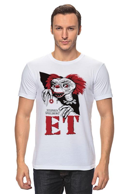 Футболка классическая Printio Оно (it) футболка томми хилфигер