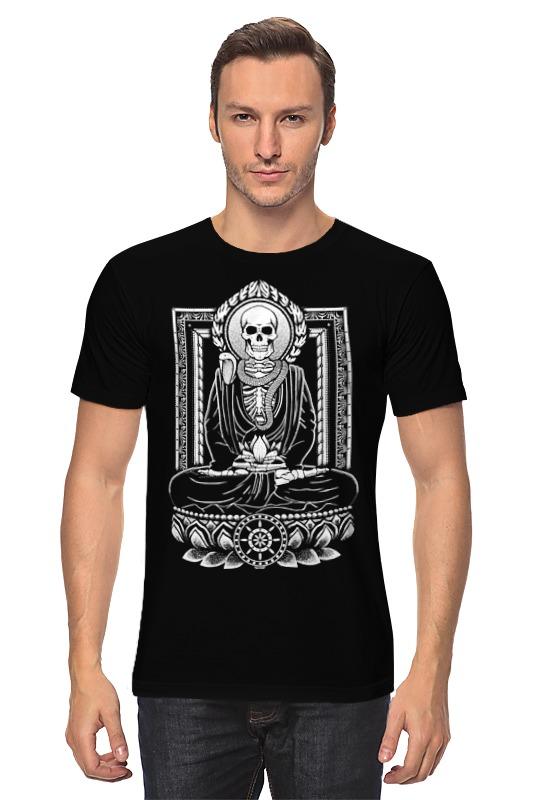 Футболка классическая Printio Скелет футболка стрэйч printio матрешка скелет