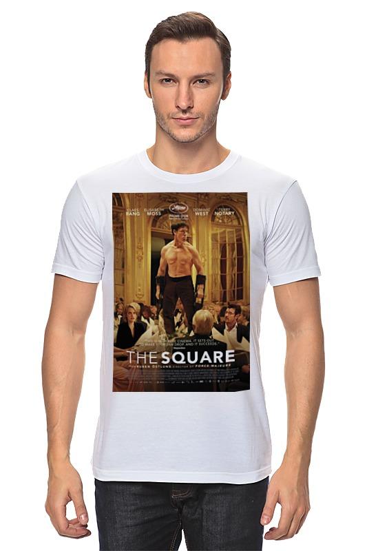 Футболка классическая Printio Квадрат / the square clear the square
