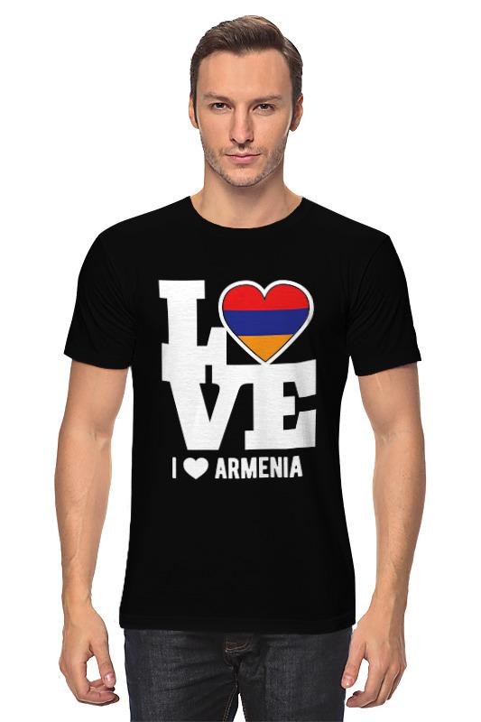 Printio Люблю армению стоимость авиабилетов в армению