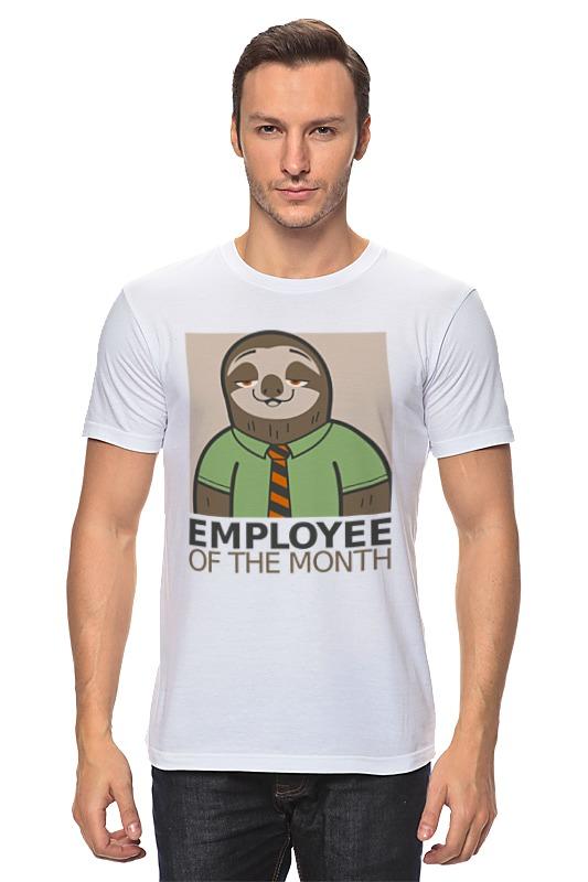 Футболка классическая Printio Работник месяца футболка wearcraft premium printio печень работник месяца