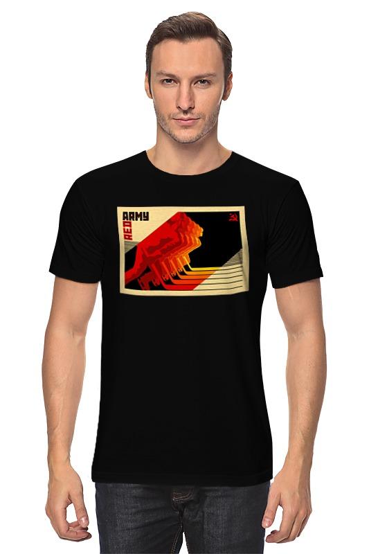 Футболка классическая Printio Красная армия ретро футболка 501 красная
