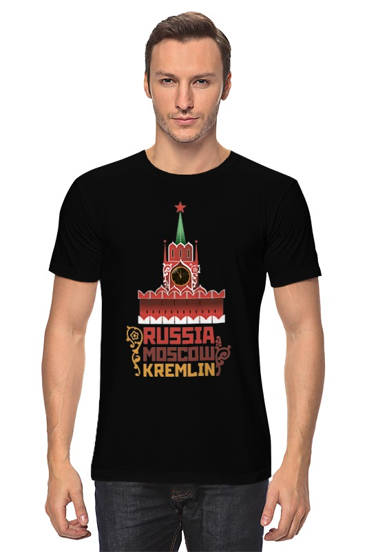Футболка классическая Printio Москва, кремль (россия) россия шк кремль дмитриев