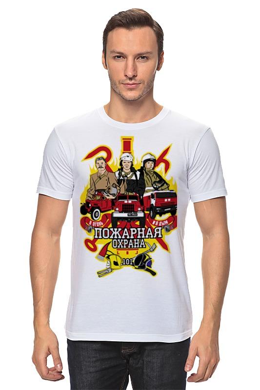 Футболка классическая Printio Пожарная охрана футболка охрана