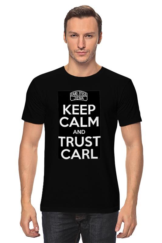 Футболка классическая Printio Keep calm carl carl frampton