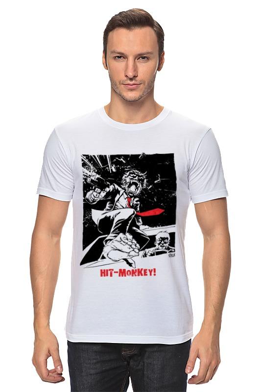 Футболка классическая Printio Hit-monkey! футболка классическая printio hamlet monkey
