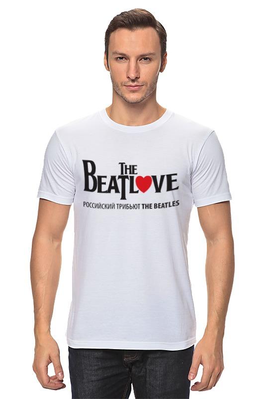 Футболка классическая Printio Классическая мужская the beatlove