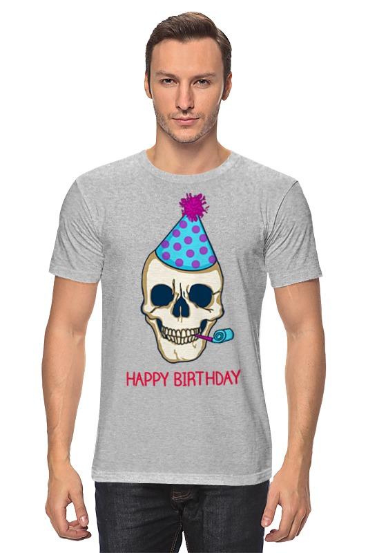 Футболка классическая Printio Череп - с днём рождения футболка классическая printio с днём рождения