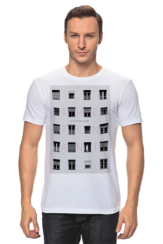 Футболка классическая Printio Жилец / the tenant футболка классическая printio the black keys
