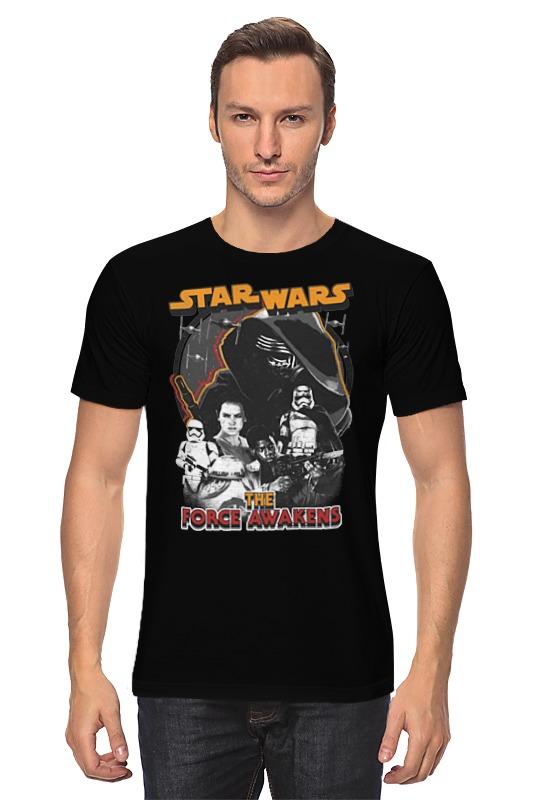 Футболка классическая Printio Star wars футболка классическая printio r2 d2 star wars