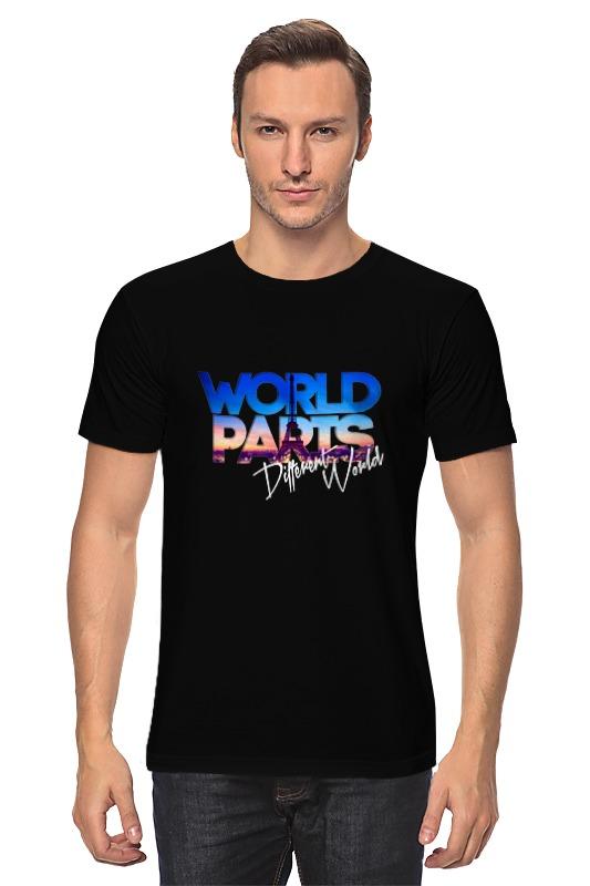 Футболка классическая Printio different world: paris футболка ep43013054 inxx eleven paris