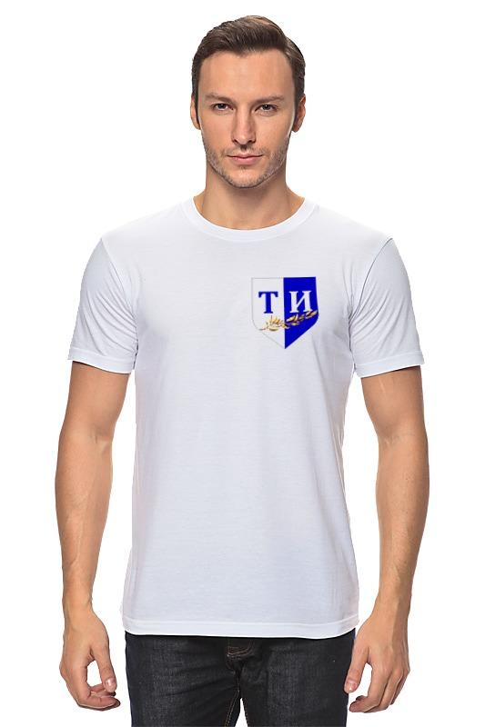 Футболка классическая Printio Туловище инвестора