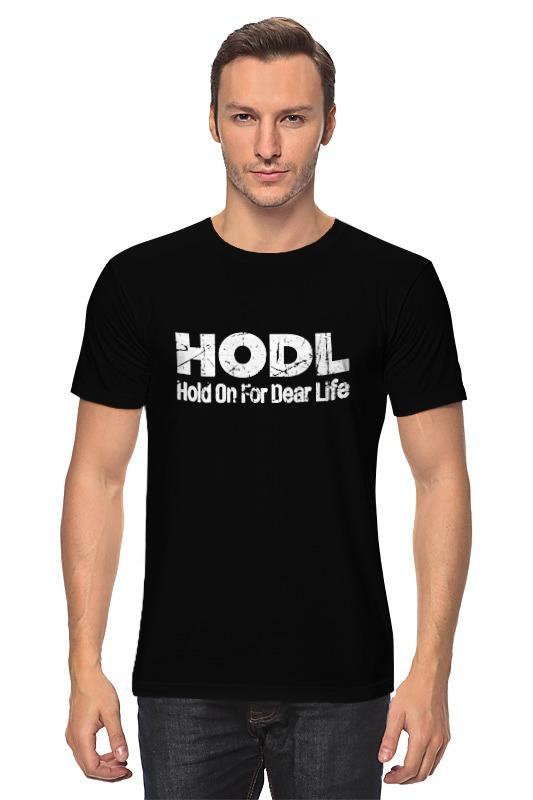 Футболка классическая Printio Hold on for dear life футболка quelle colors for life 312270