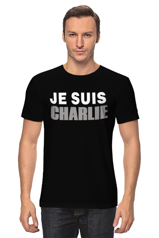 Футболка классическая Printio Je suis charlie charlie puth charlie puth voicenotes
