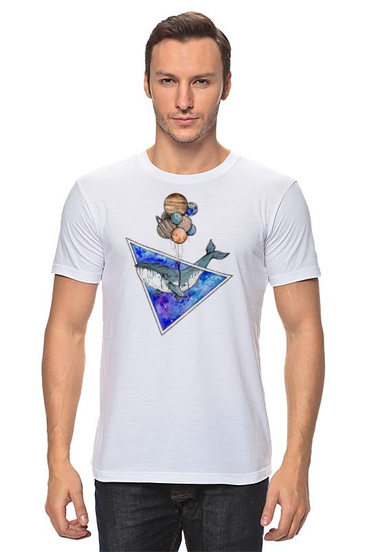 Футболка классическая Printio Кит и планеты футболка wearcraft premium printio кит и планеты
