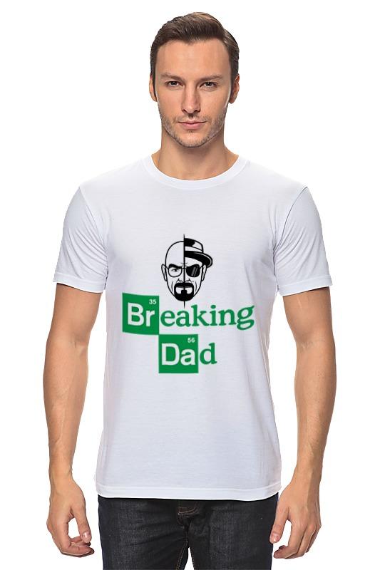 Футболка классическая Printio Во все тяжкие (breaking bad) футболка классическая printio во все тяжкие breaking bad