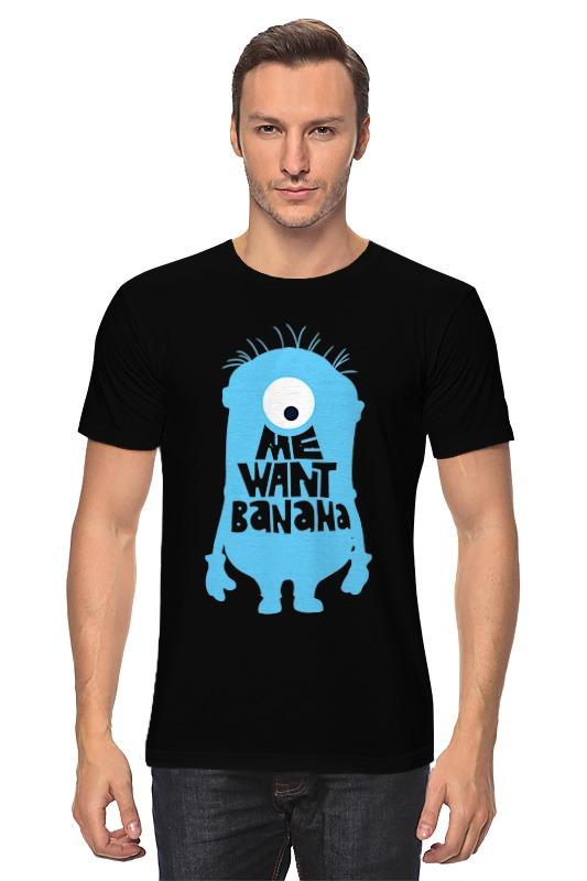 все цены на Футболка классическая Printio Me want banana