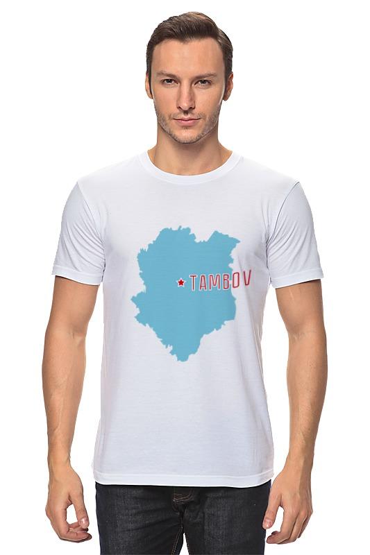 Футболка классическая Printio Тамбовская область. тамбов