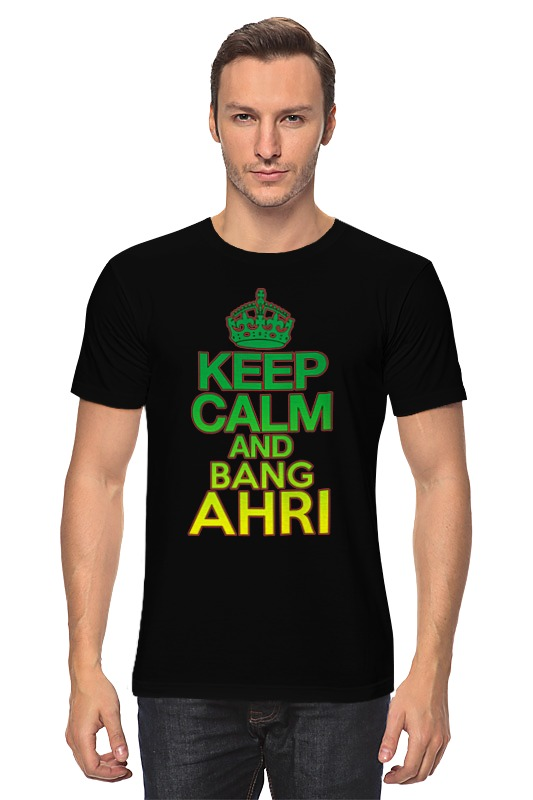 Футболка классическая Printio Keep calm футболка стрэйч printio keep calm