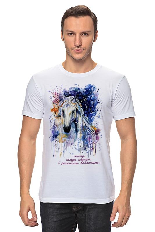 Футболка классическая Printio Год лошади (с надписью) футболка на заказ со своей надписью