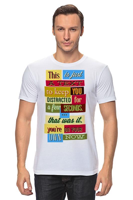 Футболка классическая Printio Text футболка классическая printio text