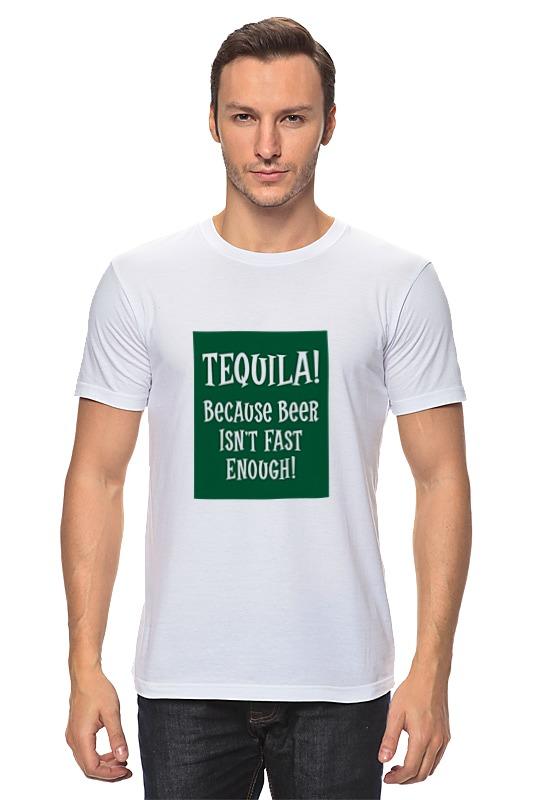 Футболка классическая Printio Tequila