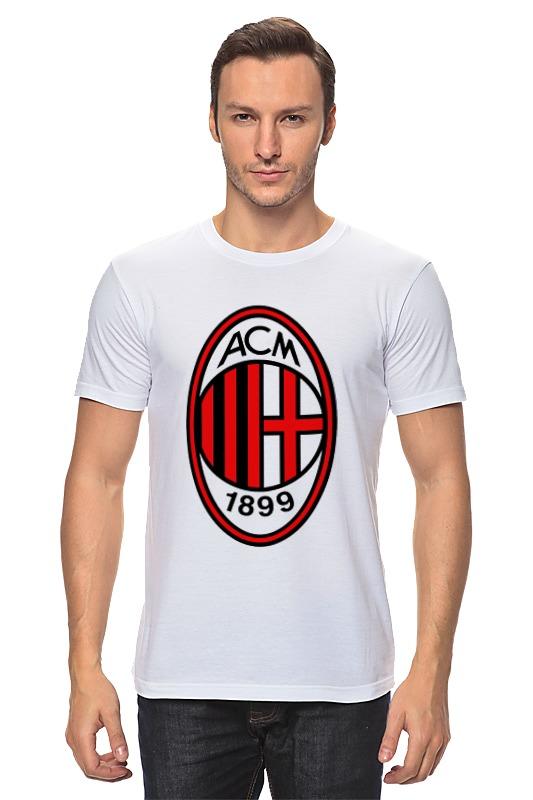 Футболка классическая Printio Ac milan цена