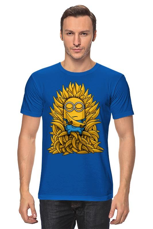 Футболка классическая Printio Миньоны. банана трон мазин а в трон императора