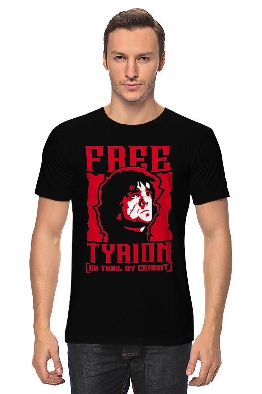 Футболка классическая Printio Free tyrion куртка для девочки acoola tyrion цвет разноцветный 20210130179 9000 размер 146