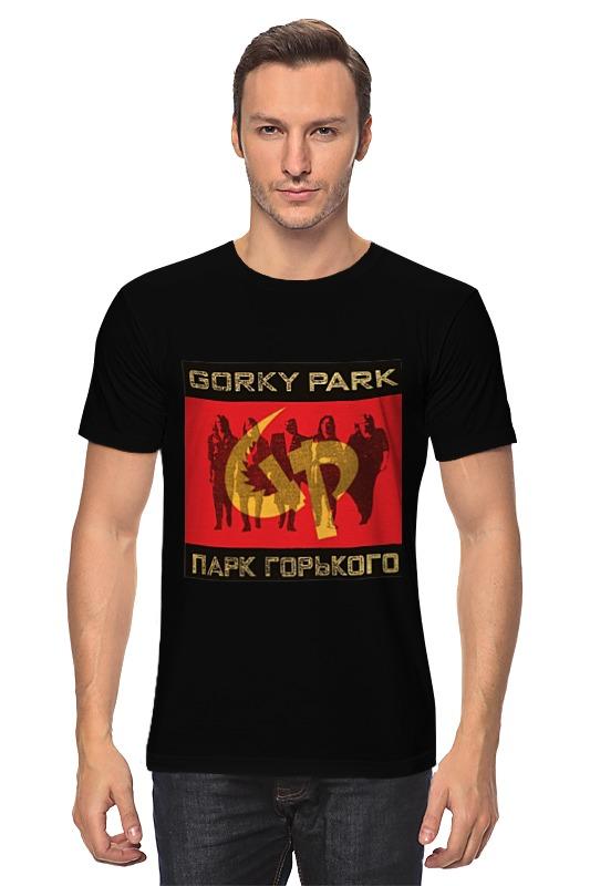 Футболка классическая Printio Парк горького