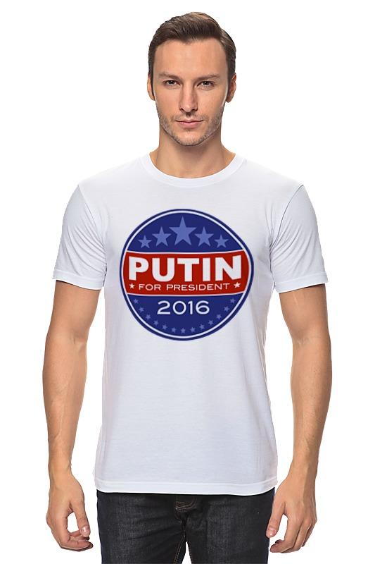Футболка классическая Printio Путина в президенты америки (2016) футболка классическая printio путина в президенты америки 2016