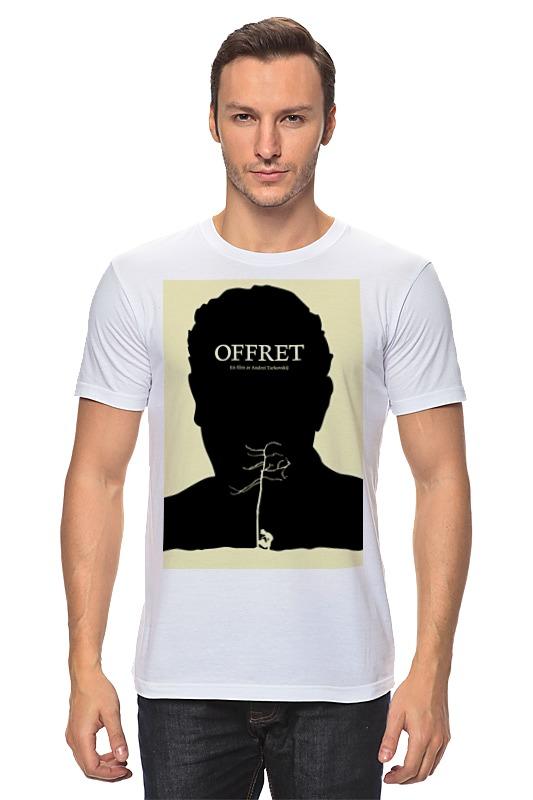 Футболка классическая Printio Жертвоприношение / offret футболка wearcraft premium printio жертвоприношение offret