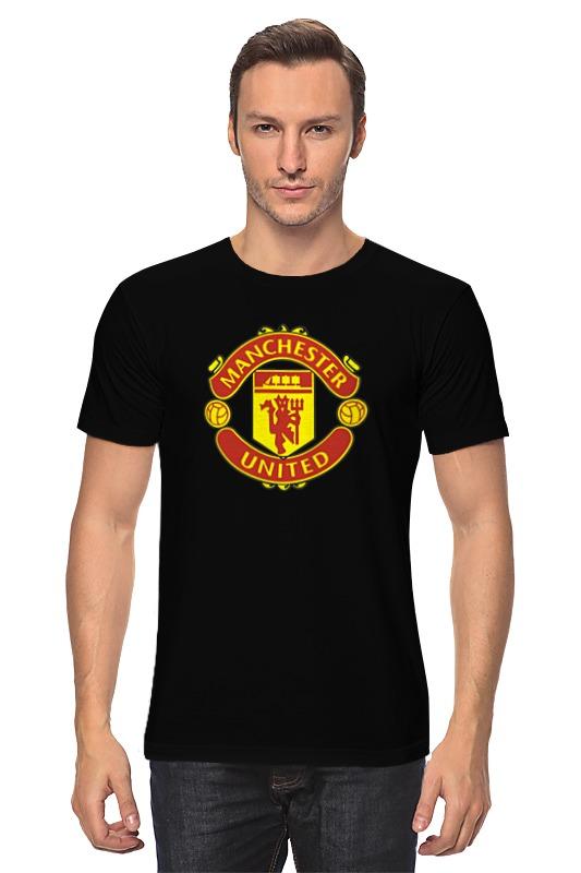 Футболка классическая Printio Манчестер юнайтед футболка манчестер юнайтед