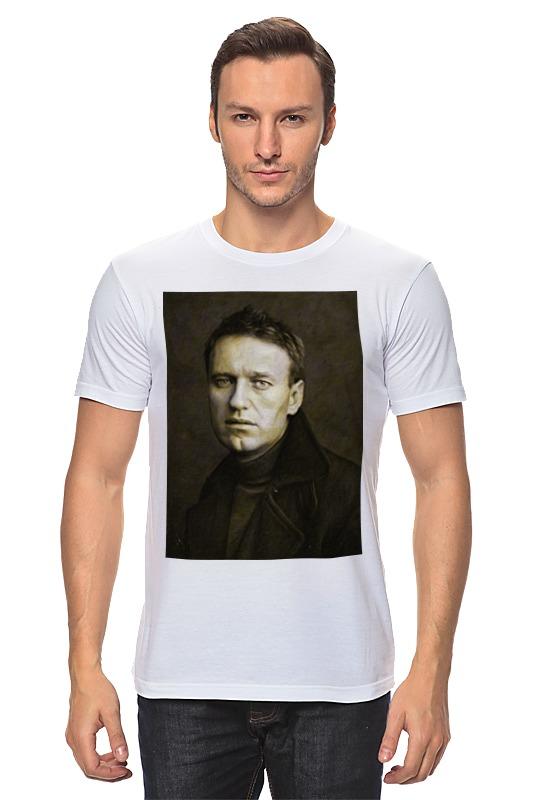 где купить Printio Навальный алексей по лучшей цене